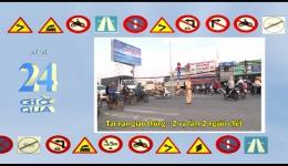 An toàn giao thông 06.4.2021