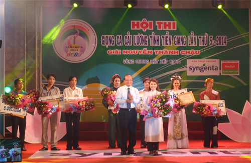 Bế mạc hội thi giọng ca cải lương tỉnh Tiền Giang lần V – 2014, giải Nguyễn Thành Châu