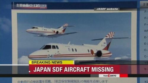 Nguồn ảnh: NHK