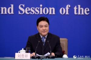 Trung Quốc thu hồi gần hết tài sản tham nhũng của quan chức từ cấp Bộ