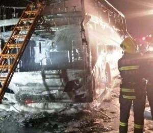 Cháy xe chở khách ở Trung Quốc, 26 người thiệt mạng