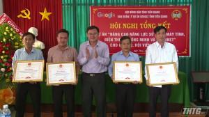 Hội Nông dân Tiền Giang tổng kết dự án công nghệ thông tin
