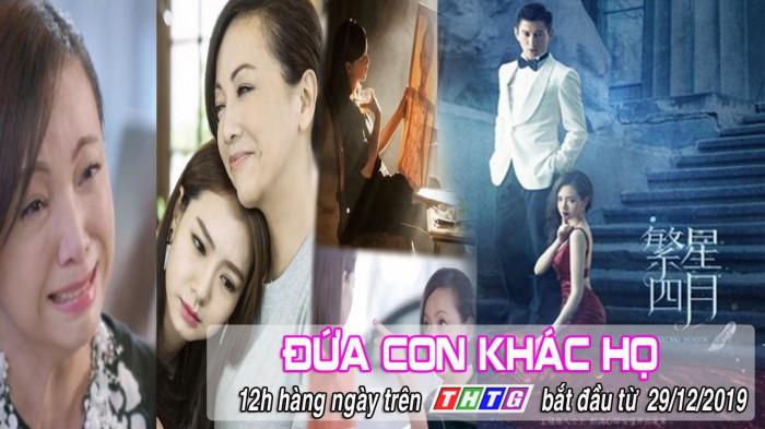 DUA-CON-KHAC-HO