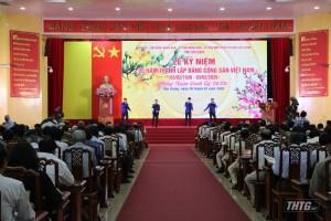 Tiền Giang tổ chức kỷ niệm 90 năm Ngày thành lập Đảng Cộng sản Việt Nam
