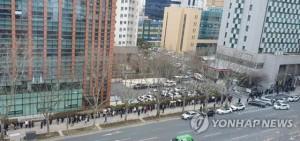 Gần 3.000 ca nhiễm Covid-19 được ghi nhận tại Hàn Quốc