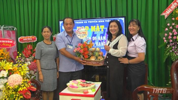 phu san tien giang-logo