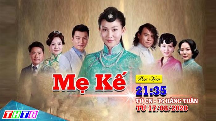 me-ke