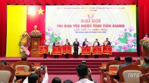 Đại hội thi đua yêu nước tỉnh Tiền Giang lần thứ VI, giai đoạn 2020-2025