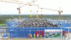 Lễ cất nóc Bệnh viện đa khoa Tiền Giang