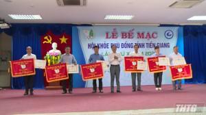 Bế mạc Hội khỏe Phù Đổng tỉnh Tiền Giang lần thứ X