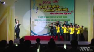 Khai mạc Hội thi văn nghệ quần chúng tỉnh Tiền Giang năm 2020