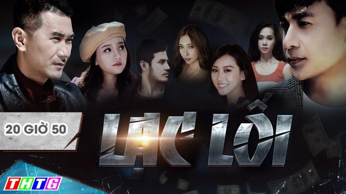 LAC-LOI--THTG