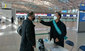 Hàn Quốc siết chặt nhập cảnh từ nước ngoài