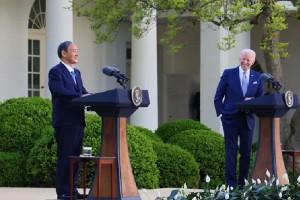 Trung Quốc phản ứng tuyên bố chung Mỹ – Nhật