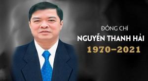 Đồng chí Nguyễn Thanh Hải – Trưởng Ban Nội chính Tỉnh uỷ Tiền  Giang từ trần