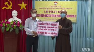 Ủy ban MTTQVN tỉnh Tiền Giang tiếp nhận đóng góp kinh phí phòng chống Covid 19