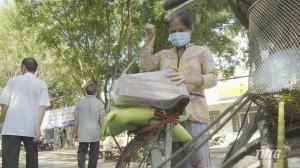 """Chương trình """"Hạt gạo nghĩa tình"""" Đài PT-TH Tiền Giang tặng quà người nghèo xã Tân Thanh"""