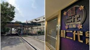 Singapore ghi nhận số ca mắc Covid-19 cao nhất trong gần 1 năm